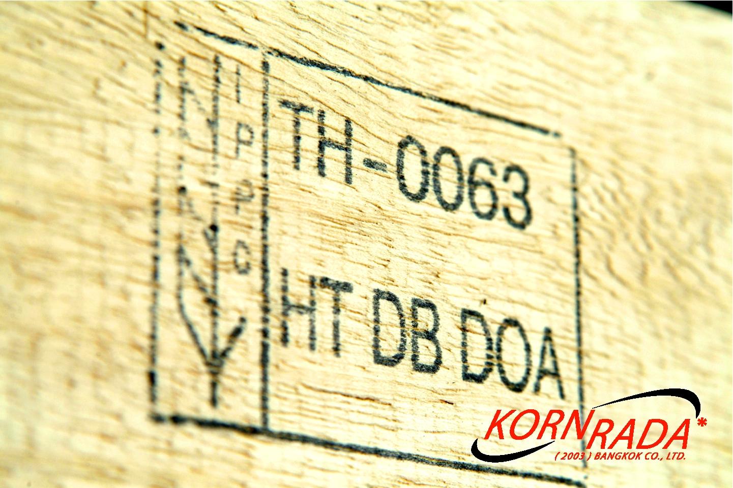 kornrada_products_1912